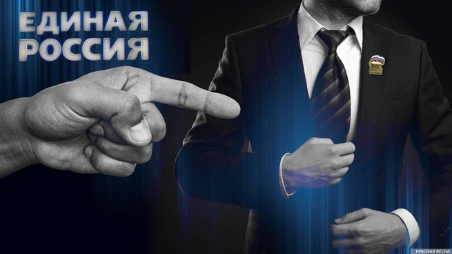 Время разбрасывать камни – чистить «Единую Россию»