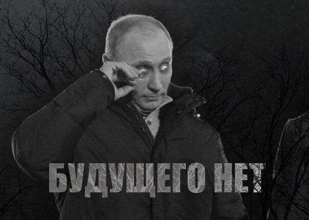 Главный грех Путина – это посеянное им чувство безнадеги