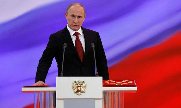 В Конституции России закрепят неприкосновенность бывших президентов