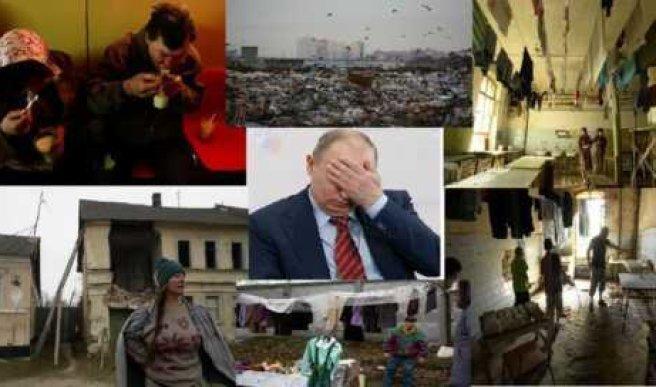 Кто виноват, что россияне живут плохо – Путин или они сами?