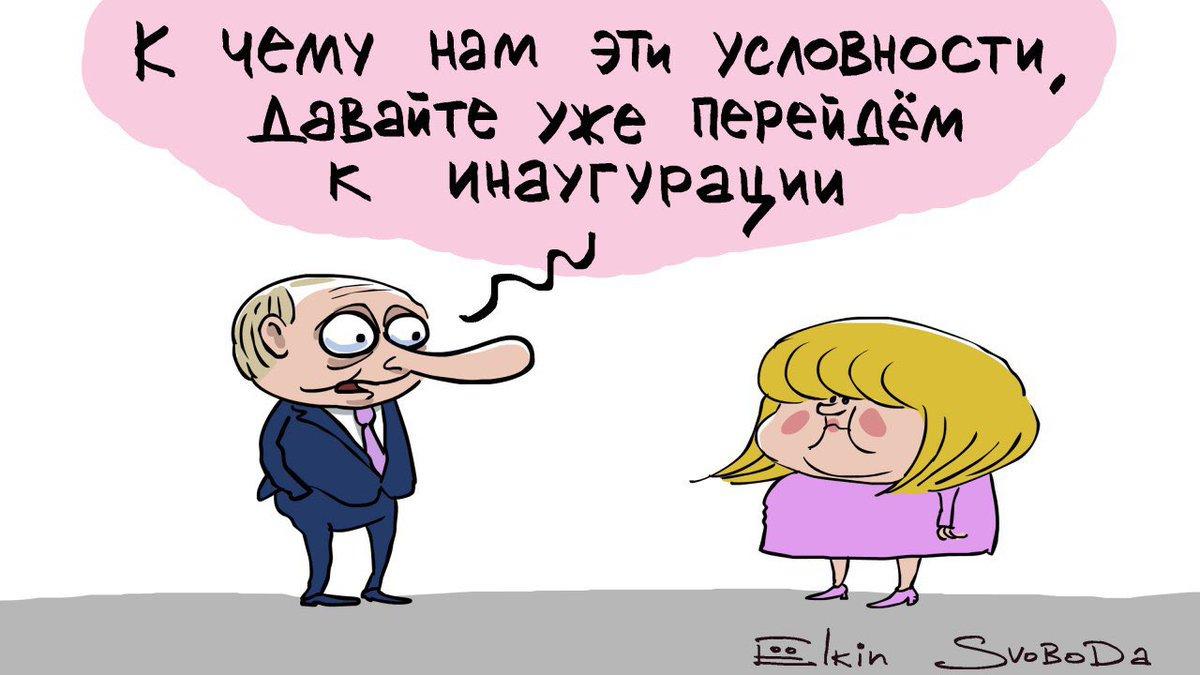 Гора конституционной реформы родила мышь: Путин вновь пойдет на выборы себя