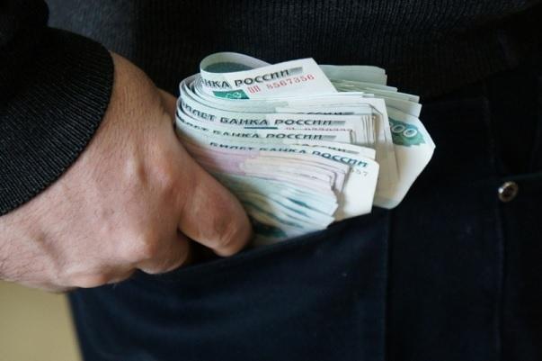 Новая Конституция и «карманный вопрос»