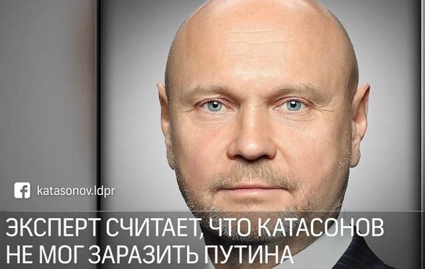 Видео дня. Мог ли депутат ГД заразить Путина коронавирусом