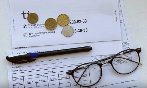 За год россияне в общей сложности заплатили за жилищные и коммунальные услуги 2,718 триллиона рублей