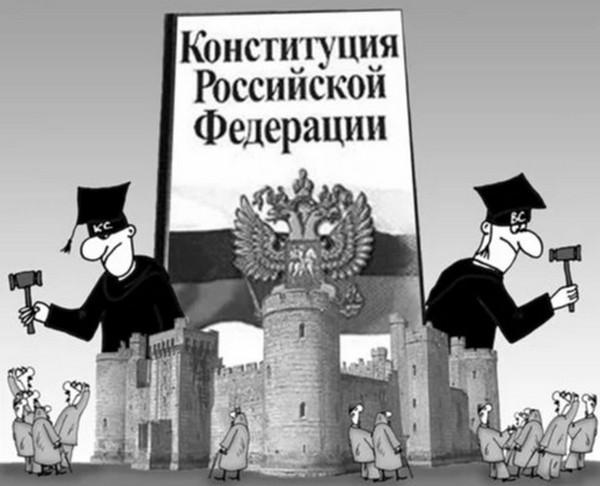 Конституция для избранных: каких поправках не увидят в ней граждане