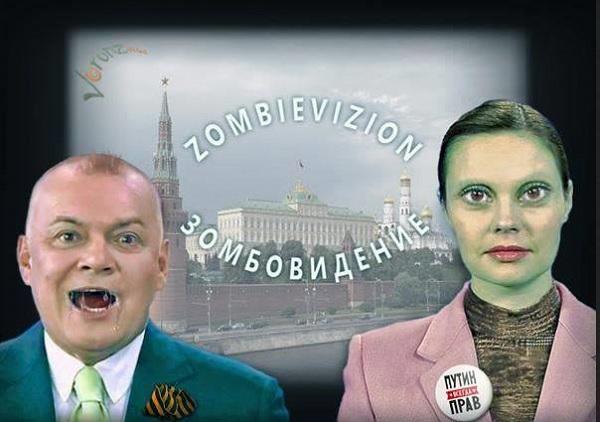 Вранье российской пропаганды – и расплата за него