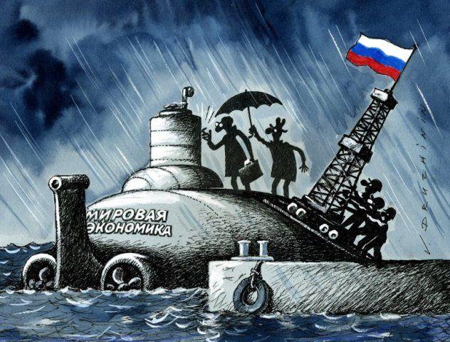 Похоже, сырьевая экономика РФ сломалась. Виной всему – цена на нефть