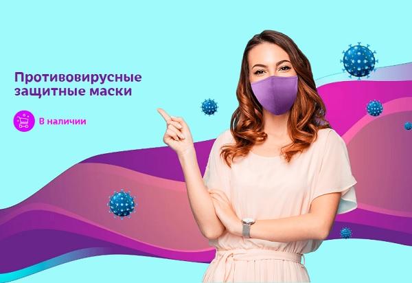 Многоразовые защитные маски для защиты от коронавируса