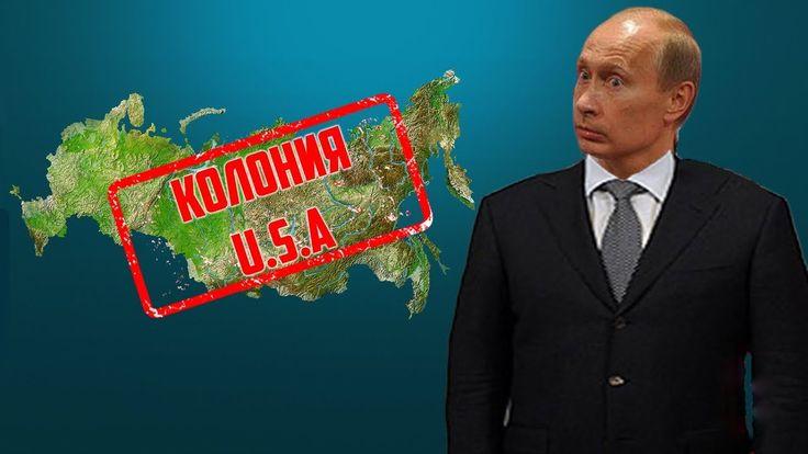 Неужели Россия стала колонией Запада По факту – да