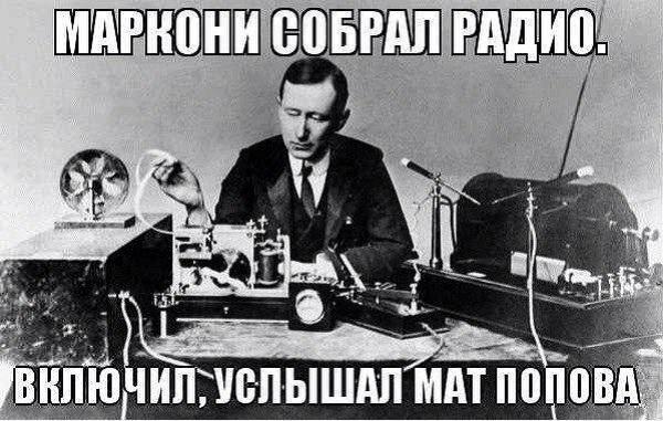Кто спросит - Русские первые? А в чем?