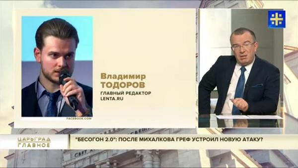Бесогон 2 - После Михалкова Греф устроил новую атаку?