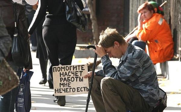 Человечество может столкнуться с голодом «библейских масштабов»