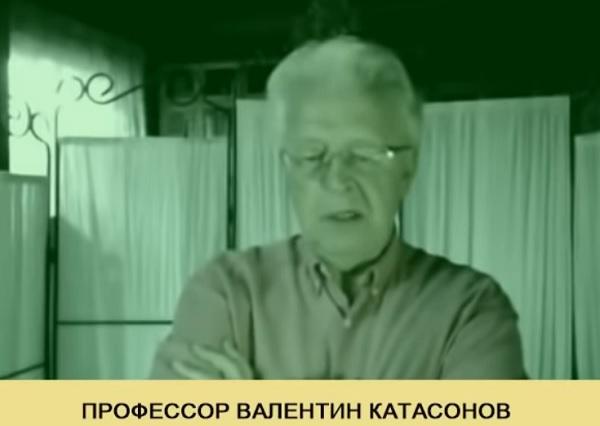 Катасонов разгадал план отъема наличных долларов у населения