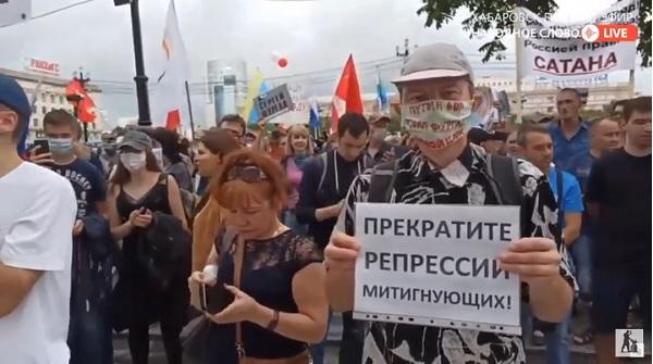 Протесты в Хабаровске в поддержку Фургала. 15 Августа 2020