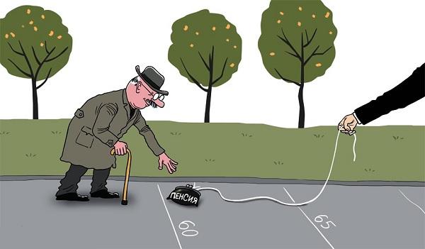 В Госдуме предложили ликвидировать Пенсионный фонд России. Что происходит?