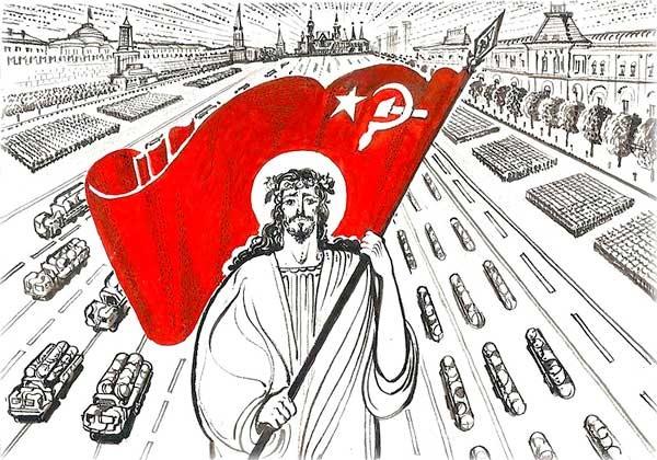 Христос воскрес – воскреснет и СССР