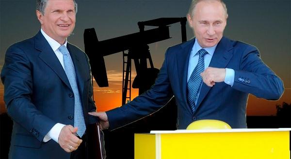 Почему россияне не получают доходов от продажи нефти, газа и других ресурсов