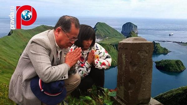 Почему японцы так вцепились в Курильские острова?