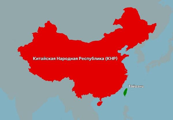 Материковый Китай и Тайвань