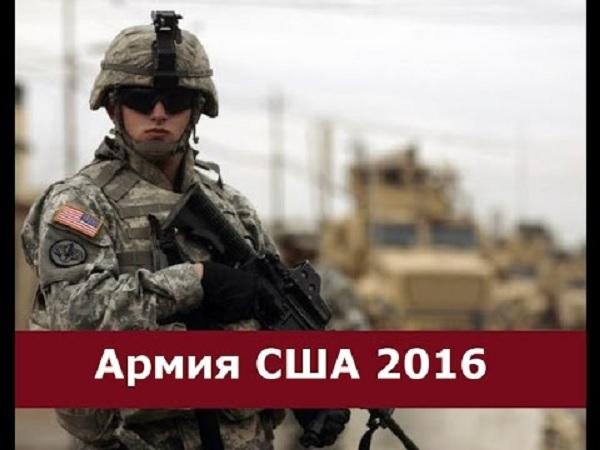 Военные силы США (Документальный фильм 2016)
