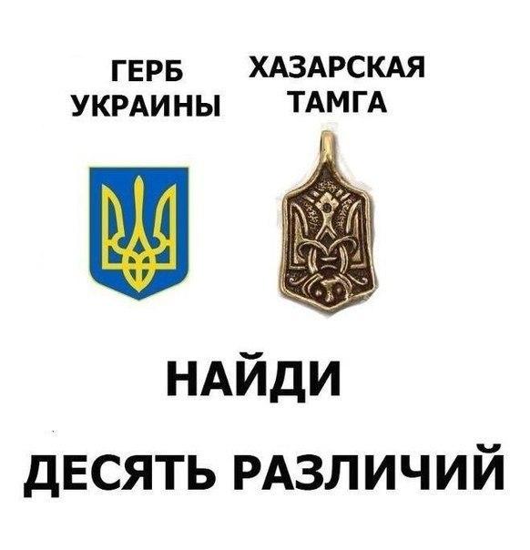 1407900848_1402377154_ukr2