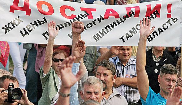 Пугачевщина охватывает Россию.