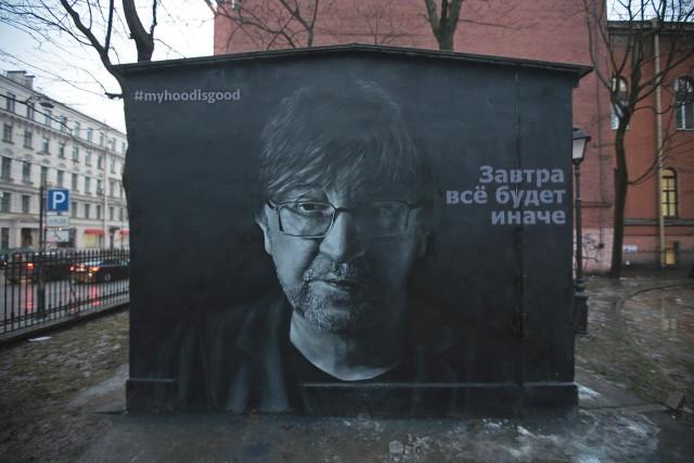 Юрий Шевчук