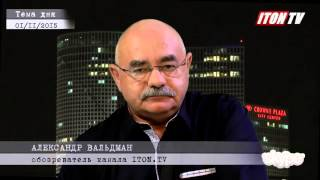 «Трупоеды» или «Гопак» на обломках российского самолета