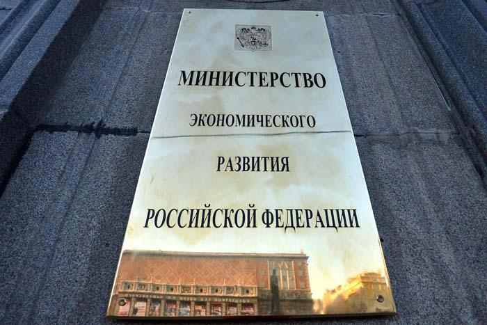 Минэкономразвития внушает голодным россиянам, что они богатеют