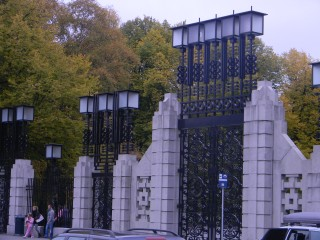 The gate to the park