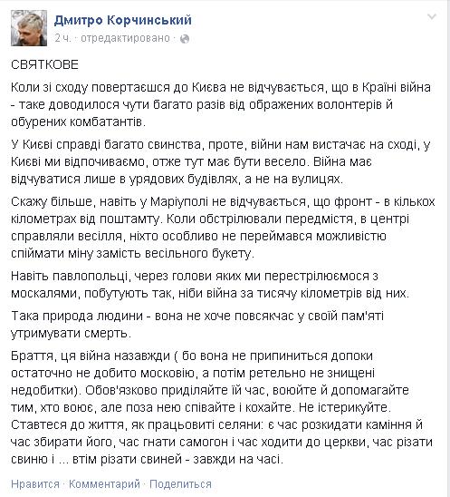 """Топик специально для поклонников Кургиняна и """"Сути времени"""" 39038_600"""