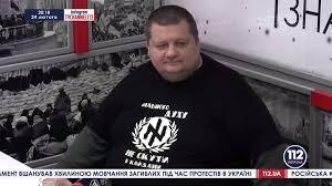Мосийчук 111