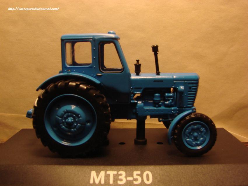 mtz_50_1