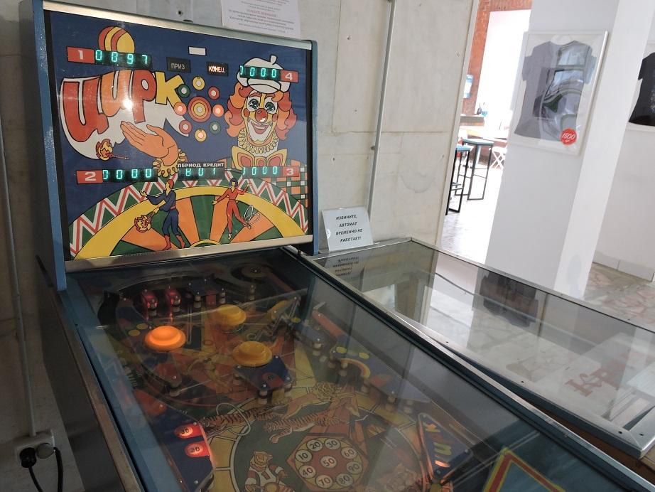 Игровые автоматы 80-х