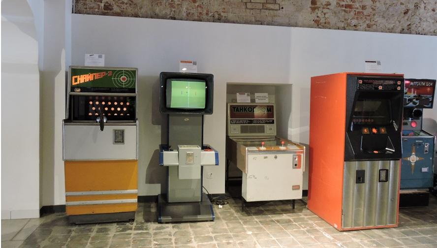 Продажа Советских Игровых Автоматов