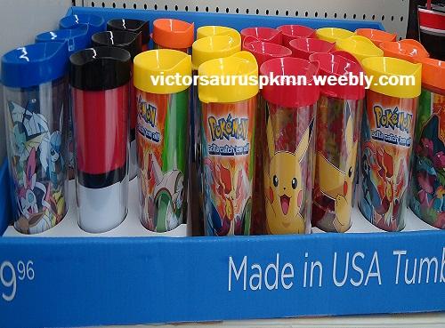 cups lj.jpg