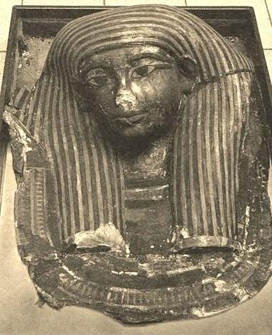 Возрожденная маска Маху