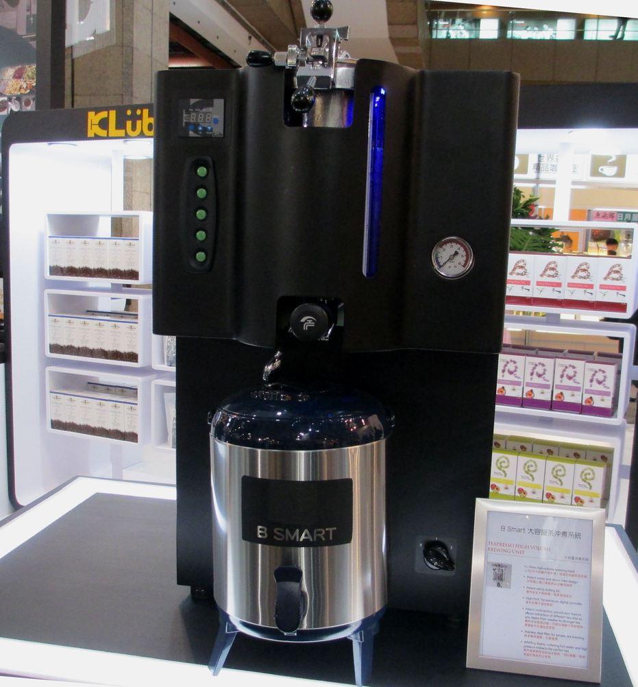 teapresso-show-4.jpg