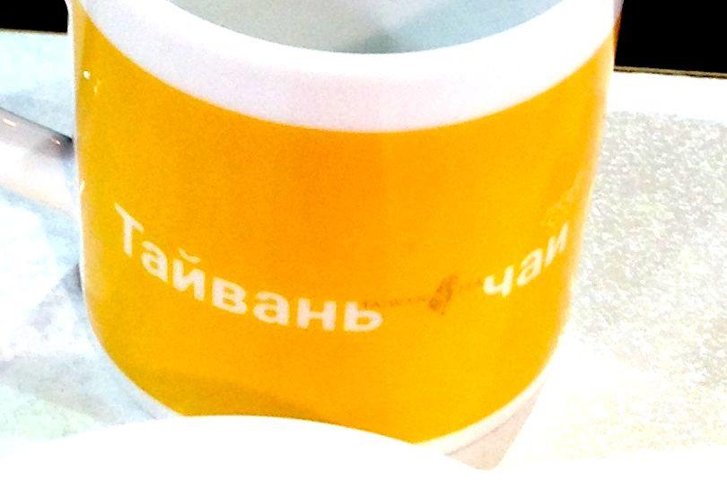 TE-06.jpg