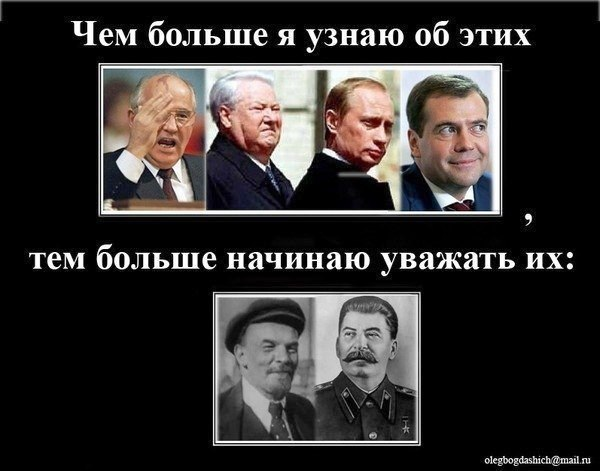 Фотоподборка к годовщине дня рождения Иосифа Сталина