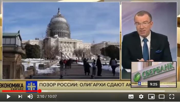Юрий Пронько - Срочно. Путинские олигархи сдали Сибирь Американцам.