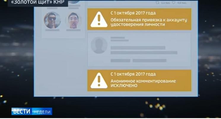 За «явное неуважение» к России в интернете предложили сажать