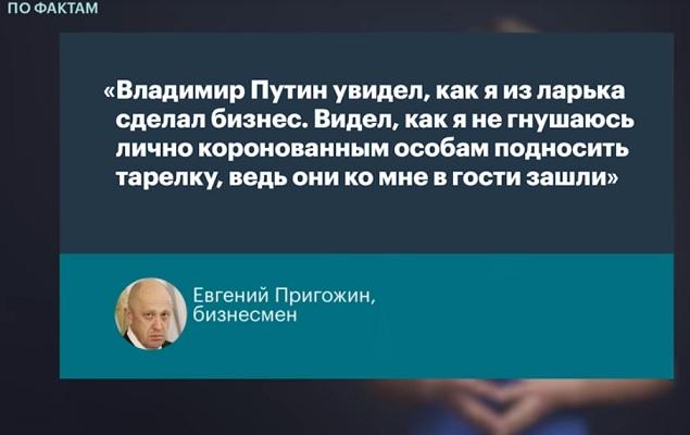 Как Путин на вопросы отвечал. Дерипаска. 117 рублей для народа