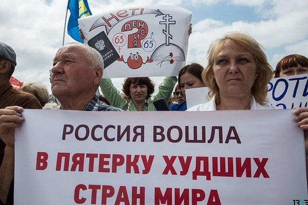 Россия стала для них кормушкой, а народ нищает...