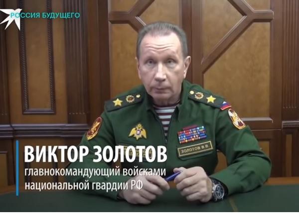Полковник Александр Глущенко об интервью Виктора Золотова «Комсомольской правде»