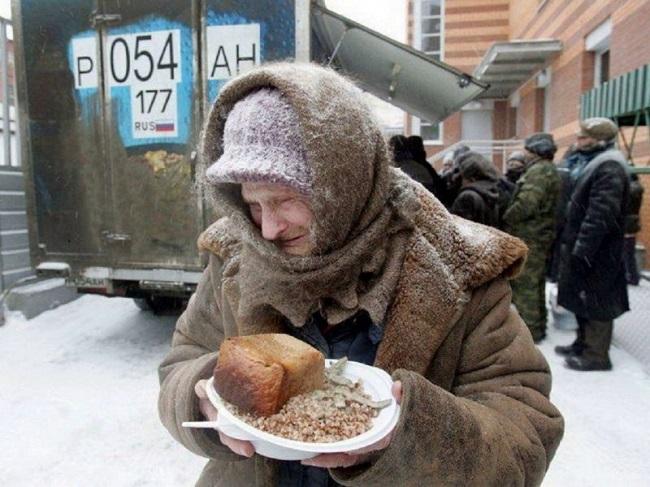 Почему россияне обречены на нищету и бедность? Причины обнищания населения