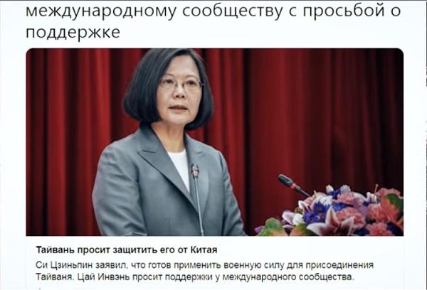 Китай заявил о своих имперских амбициях