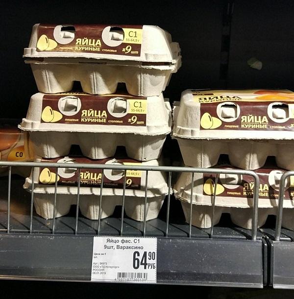 В российских магазинах уменьшили десяток яиц