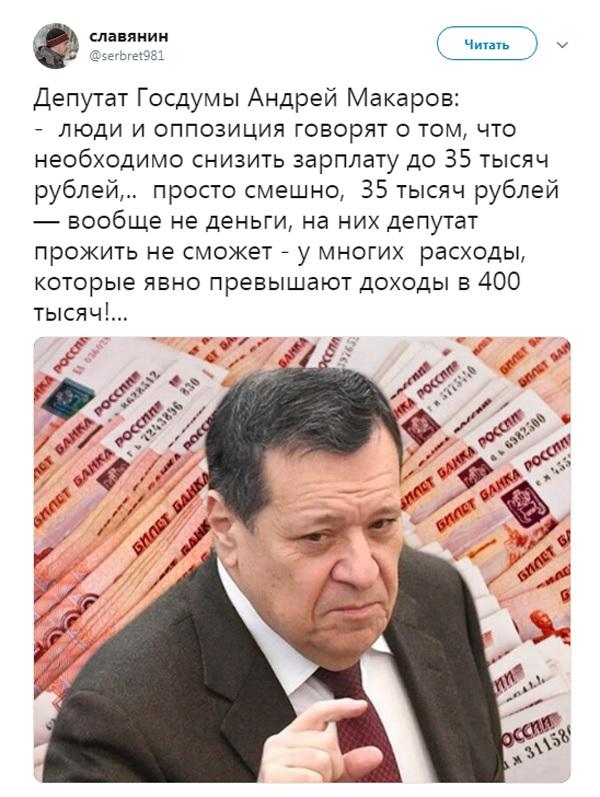 Фотоподборка о чиновниках а период упадка России