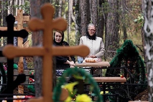В России смертность превысила рождаемость почти на 200 тыс. человек